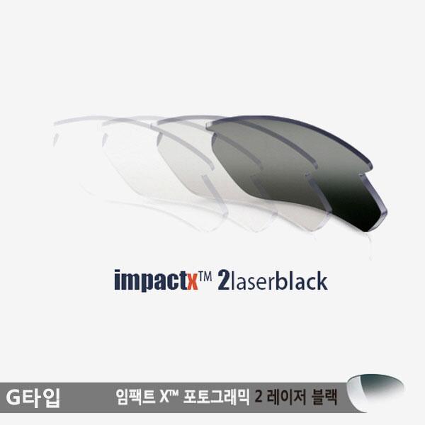 라이돈 렌즈 G타입-임팩트X2 변색렌즈 레이저 블랙