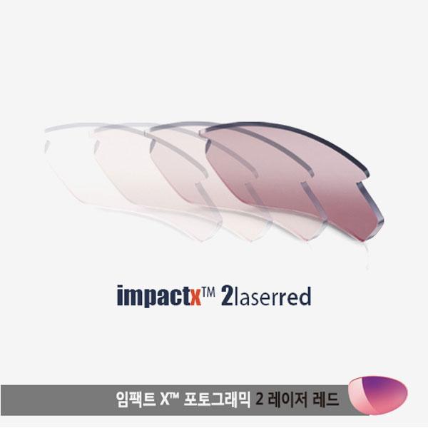 라이돈 렌즈 임팩트X2 변색렌즈 레이저 레드