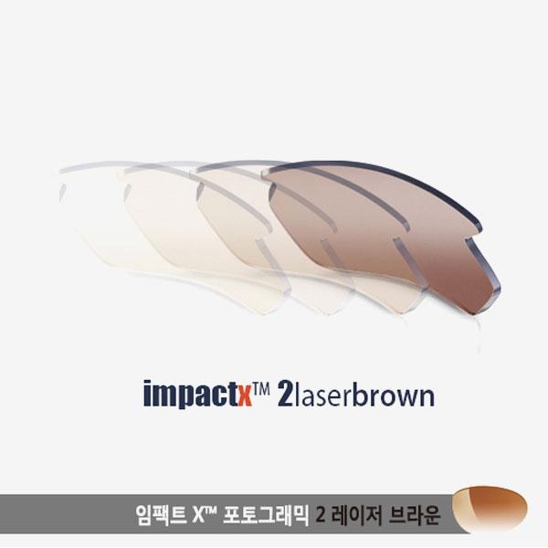 라이돈 렌즈 임팩트X2 변색렌즈 레이저 브라운