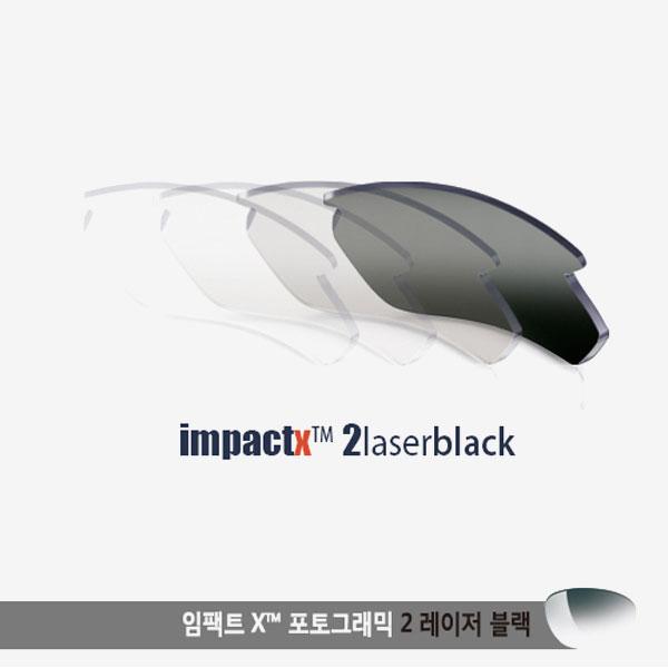 라이돈 렌즈 임팩트X2 변색렌즈 레이저 블랙