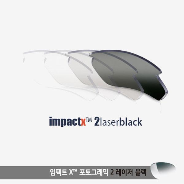 매그스터 렌즈 임팩트X2 변색렌즈 레이저 블랙