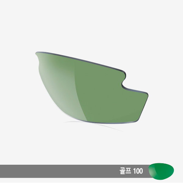 익셉션 플립업 렌즈 골프100