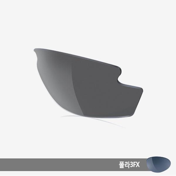 익셉션 플립업 렌즈 폴라 3FX 그레이 편광렌즈
