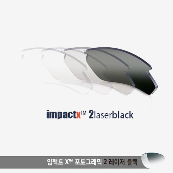 트랠릭스 렌즈 임팩트X2 변색렌즈 레이저 블랙