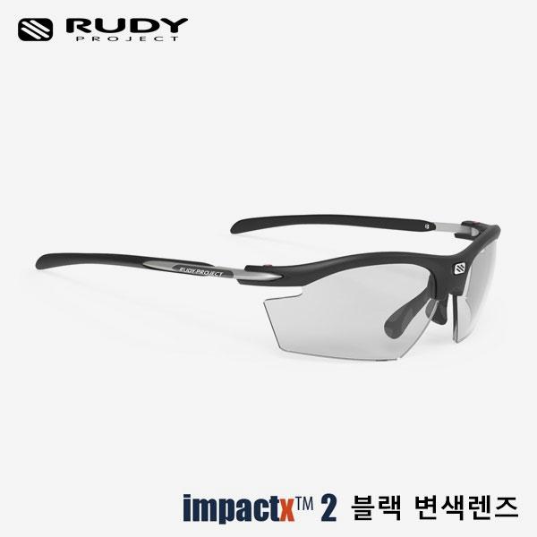 루디프로젝트 RUDY PROJECT/라이돈 리마스터 매트블랙/임팩트X™ 포토크로믹 2 블랙 SP537306-0000/RYDON REMASTER IMPACT X  PHOTOCHROMIC2 BLACK