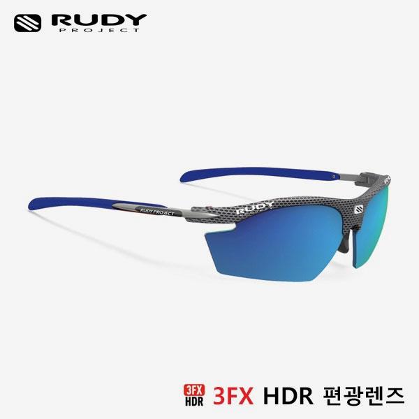 루디프로젝트 RUDY PROJECT/라이돈 리마스터 카본 레이싱 블루/폴라 3FX HDR 멀티레이저 블루 (편광) SP536514BU/RYDON REMASTER POLARIZED 3FX HDR MULTI LASER BLUE