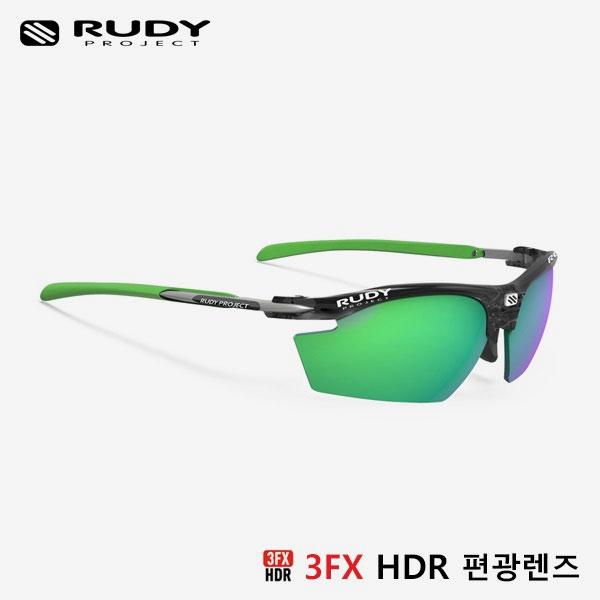 루디프로젝트 RUDY PROJECT/라이돈 리마스터 블랙 레이싱 그린/폴라 3FX HDR 멀티레이저 그린 (편광) SP536142GR / RYDON REMASTER POLARIZED 3FX HDR MULTI LASER GREEN