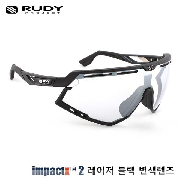 루디프로젝트 RUDY PROJECT/디펜더 블랙 매트_블랙 범퍼/임팩트X™ 포토크로믹 2 레이저 블랙 SP527806-0011/DEFENDER MATTE BLK IMPACT X PHOTOCHROMIC2 LASER BLK