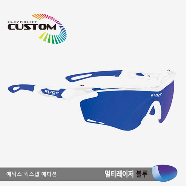 루디프로젝트 RUDY PROJECT/트랠릭스 블루커스텀/멀티레이저 블루/SP393969BU/TRALYX CUSTOM/MULTI LASER BLUE-에틱스 QUIKSTEP SPECIAL EDITION