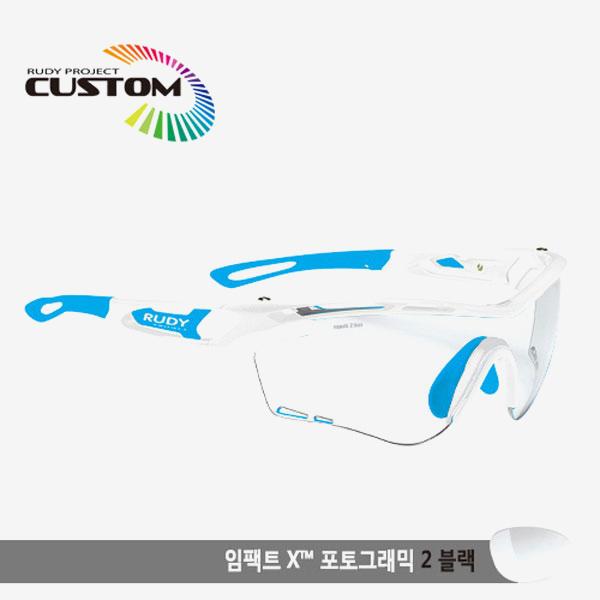 루디프로젝트 RUDY PROJECT/트랠릭스 화이트커스텀/임팩트X변색렌즈2블랙/SP397369SK/TRALYX CUSTOM/IMPACT X PHOTOCHROMIC2 BLK