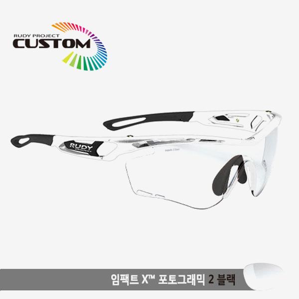 루디프로젝트 RUDY PROJECT/트랠릭스 크리스탈커스텀/임팩트X변색렌즈2블랙/SP397396BK/TRALYX CUSTOM/IMPACT X PHOTOCHROMIC2 BLK