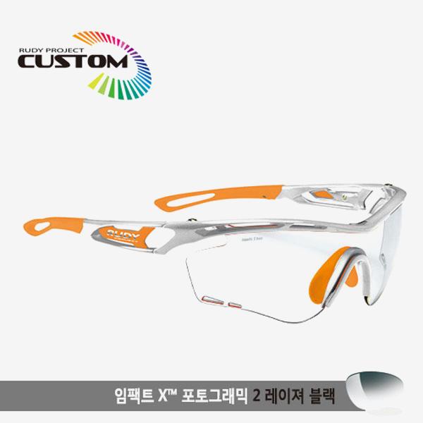 루디프로젝트 RUDY PROJECT/트랠릭스 실버커스텀/임팩트X변색렌즈2레이저블랙/SP397811OR/TRALYX CUSTOM/IMPACT X PHOTOCHROMIC2 LASER BLK