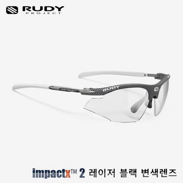 루디프로젝트 RUDY PROJECT/라이돈 리마스터 카본 레이싱 화이트/임팩트X™ 포토크로믹 2 레이저 블랙 G타입 SP537814WTG / RYDON REMASTER IMPACT X  PHOTOCHROMIC2 RASER BLACK G