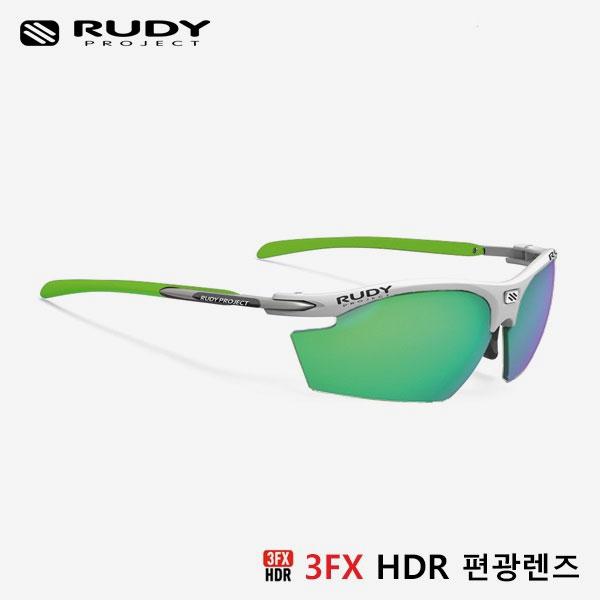 루디프로젝트 RUDY PROJECT/라이돈 리마스터 화이트 레이싱 라임/폴라 3FX HDR 멀티레이저 그린 (편광) SP536169LM / RYDON REMASTER POLARIZED 3FX HDR MULTI LASER GREEN