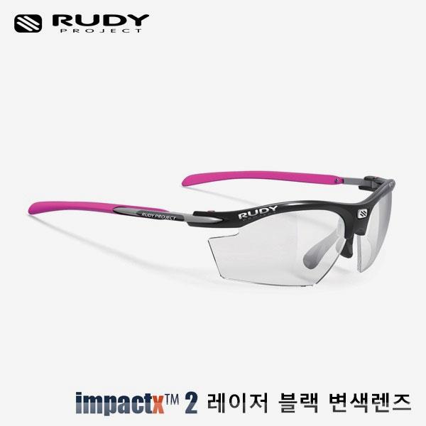 루디프로젝트 RUDY PROJECT/라이돈 리마스터 블랙 레이싱 푸시아/임팩트X™ 포토크로믹 2 레이저 블랙 SP537842FC/RYDON REMASTER IMPACT X  PHOTOCHROMIC2 RASER BLACK