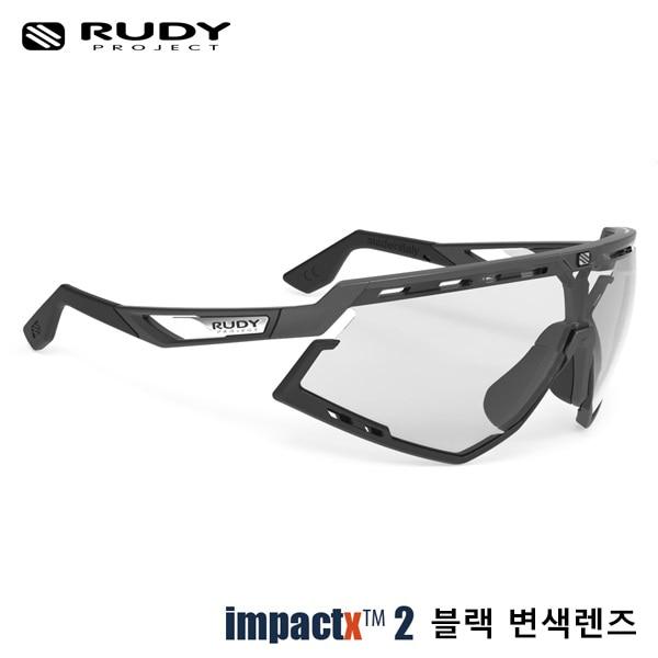 루디프로젝트 RUDY PROJECT/디펜더 그래핀 G블랙_블랙 범퍼/임팩트X™ 포토크로믹 2 블랙 SP527393-0000/DEFENDER G-BLK IMPACT X PHOTOCHROMIC2 BLK