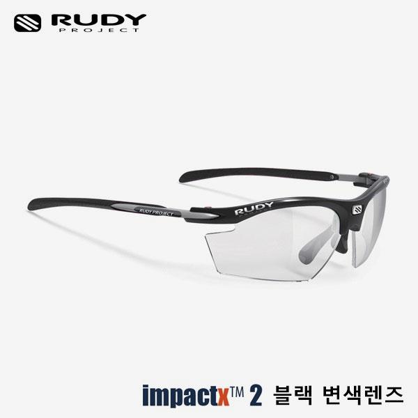 루디프로젝트 RUDY PROJECT/라이돈 리마스터 블랙 레이싱 블랙/임팩트X™ 포토크로믹 2 블랙 SP537342BK/RYDON REMASTER IMPACT X  PHOTOCHROMIC2 BLACK